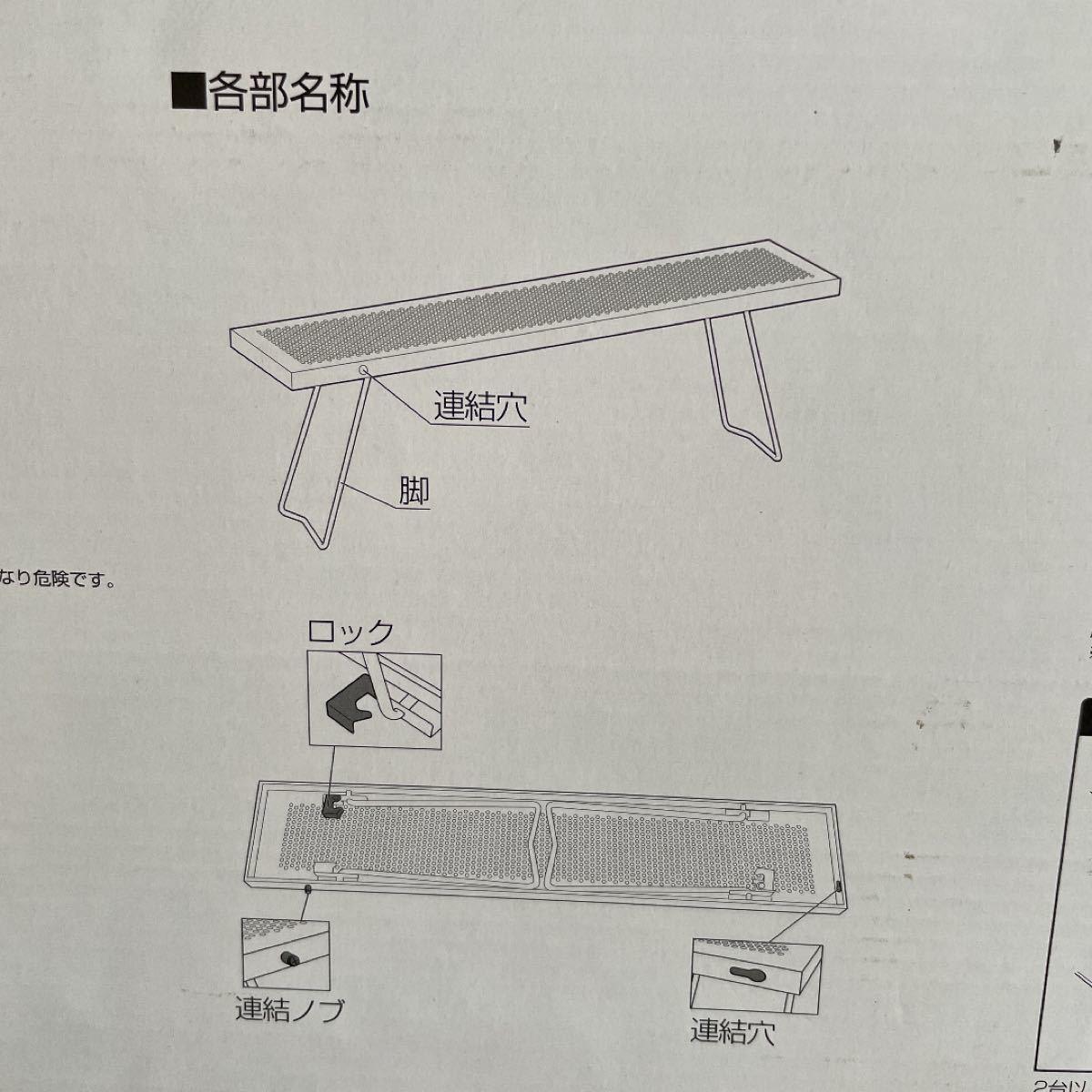 IG アウトドア  マルチサイドテーブル 焚き火台テーブル