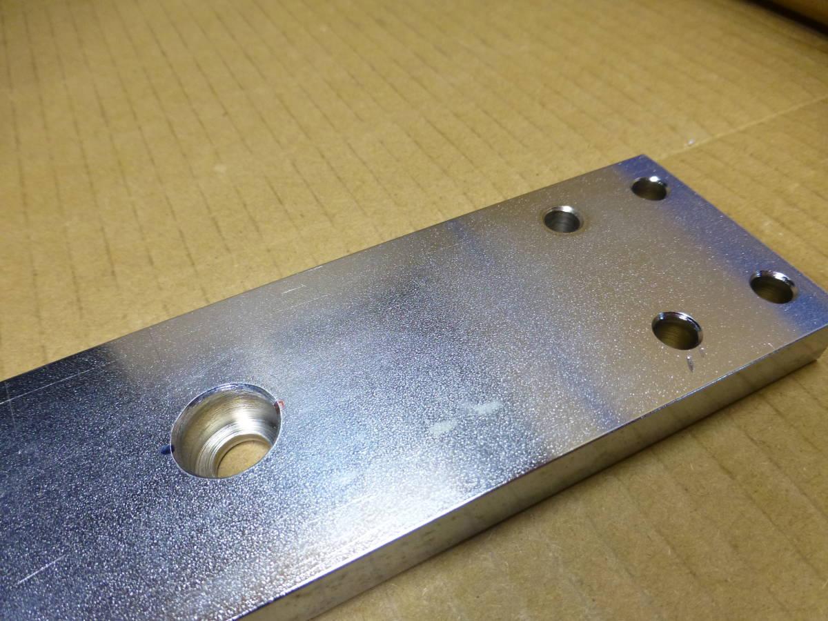 鉄 板材 466mmx50mmX12mm_画像7
