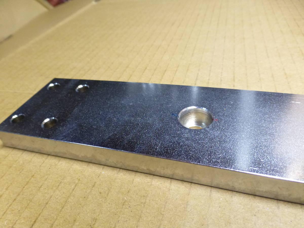 鉄 板材 466mmx50mmX12mm_画像9