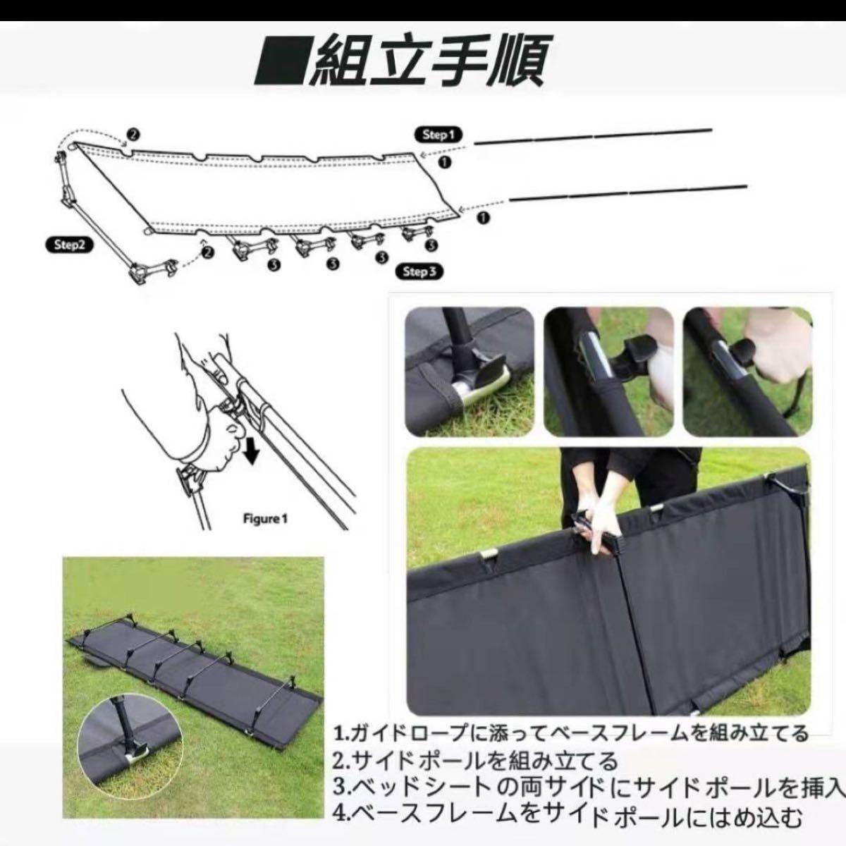 折りたたみベッド 持ち運びやすい アウトドア ベッド 折りたたみ