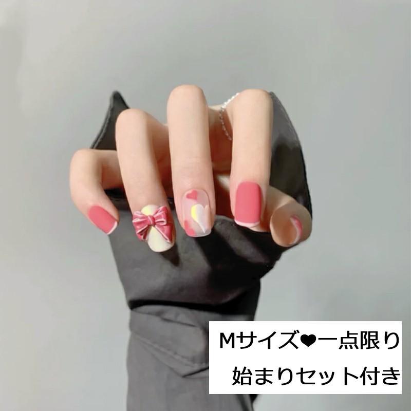 ネイルチップ Mサイズ リボンネイル ピンク かわいい ネイルセット 韓国ネイル
