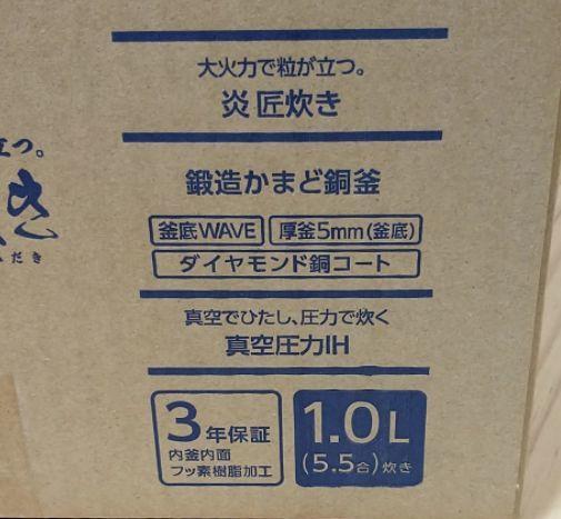 【新品未開封品】東芝 真空圧力IH炊飯器 5.5合炊き ホワイト RC-10VSP 【送料無料】【即落札】