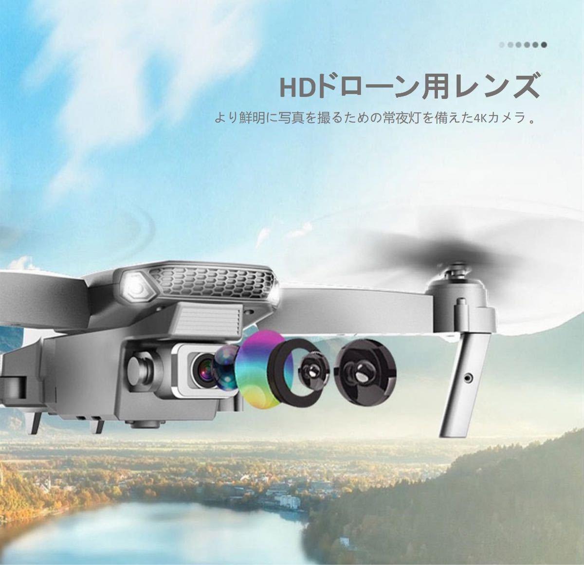 ドローン 4Kカメラ付き  小型 初心者向け  折り畳み 収納ケース付き