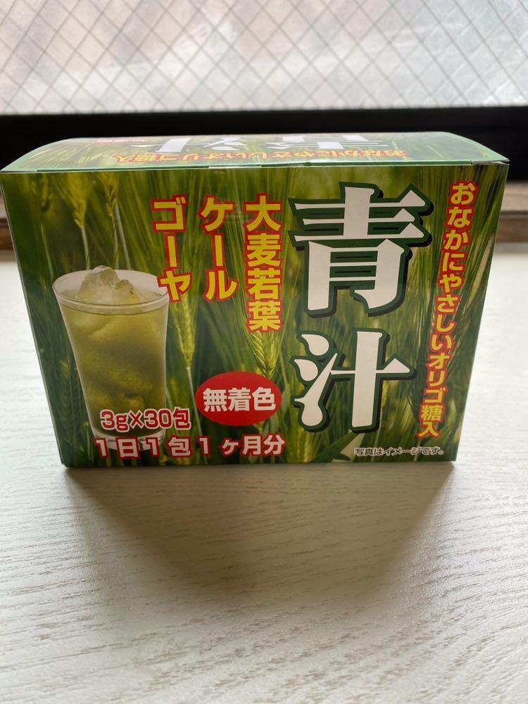 大麦若葉 青汁_画像4