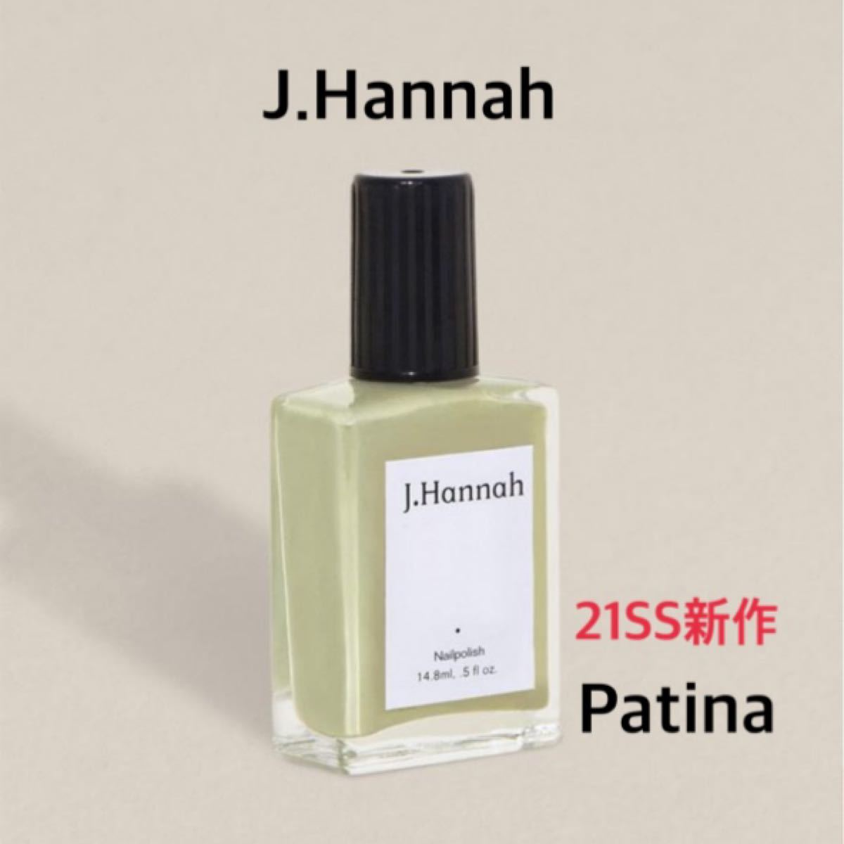 新品 J.Hannah Nail Patina 21SS新色