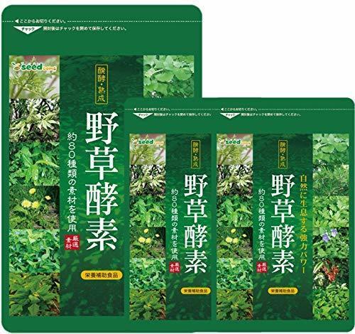 新品格安!約5ヶ月分 150粒 シードコムス 野草酵素 サプリメント 野菜 野草 果物 発酵 熟成 ダイエット (_画像1