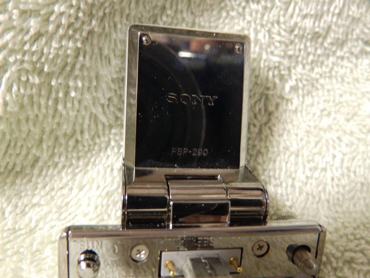 PSP GPS PSP-290 動作未確認
