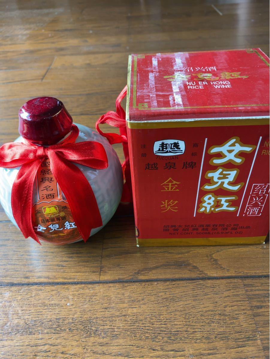 中国 紹興酒