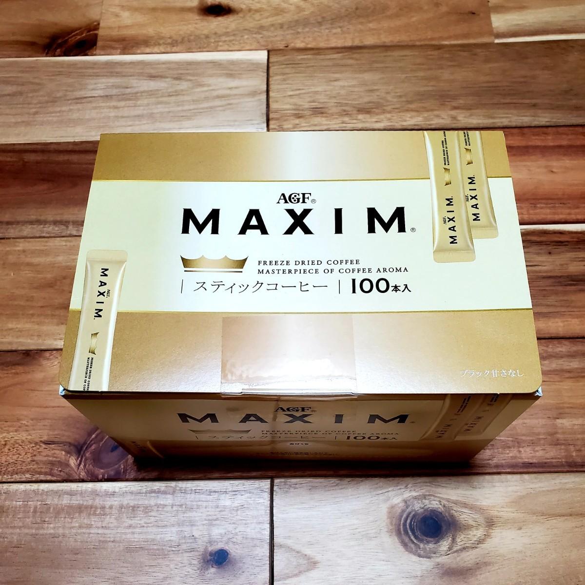 MAXIM マキシム スティックコーヒー 100本