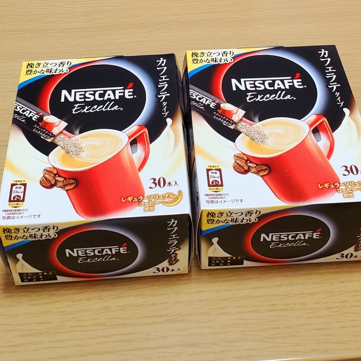 ネスカフェエクセラ カフェラテタイプ  スティックコーヒー 60本