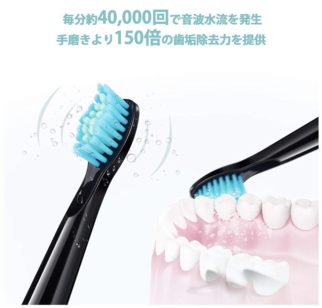 電動歯ブラシ 音波歯ブラシ 歯ブラシ