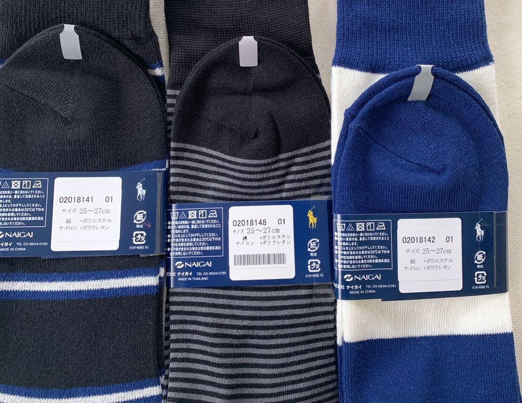 即決送料無料◆新品3足セット ポロラルフローレン メンズカジュアルソックス ビジネス紳士靴下_画像4