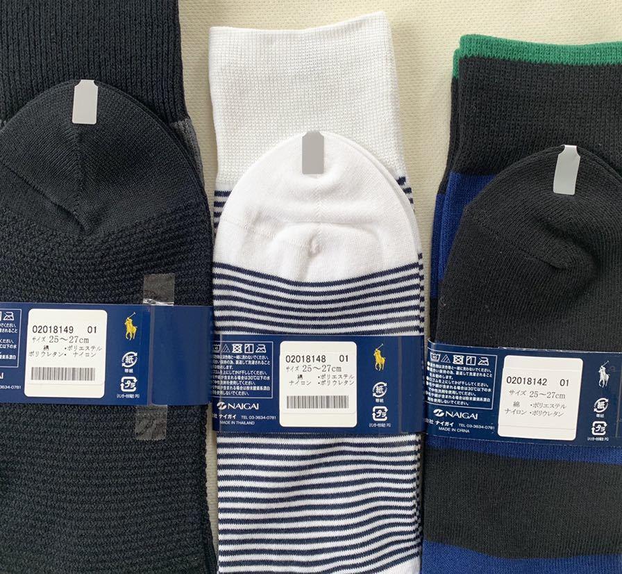 即決 送料無料◆新品3足セット ポロラルフローレン メンズカジュアルソックス ビジネス紳士靴下_画像4