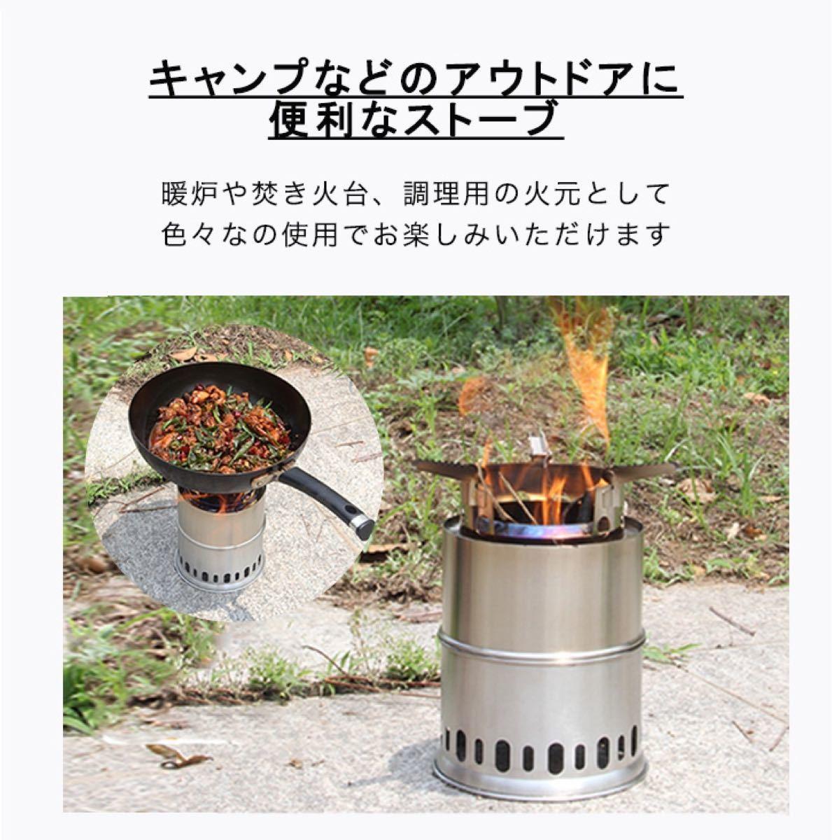 ステンレス アルコールストーブ 薪ストーブ バーベキューコンロ 焚火台 キャンプ用 軽量 コンパクト クッキング ピクニック