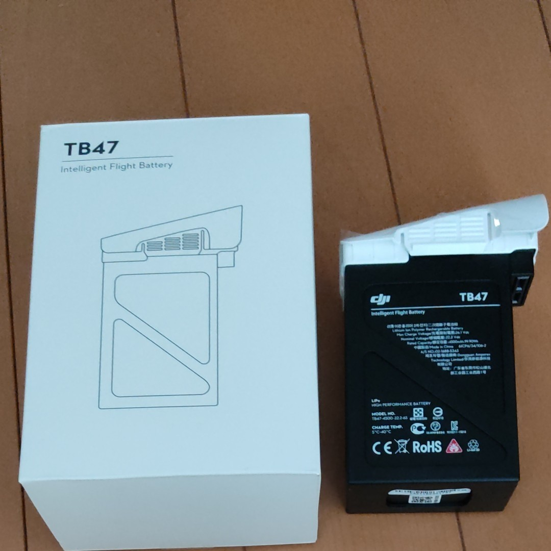 DJI INSPIRE インスパイア1 V2  TB47 バッテリー
