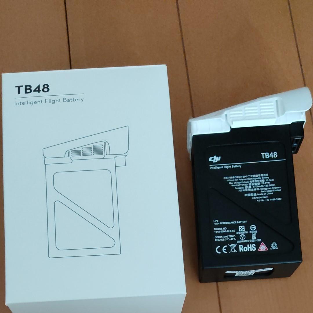 DJI INSPIRE インスパイア1 V2 TB48 バッテリー