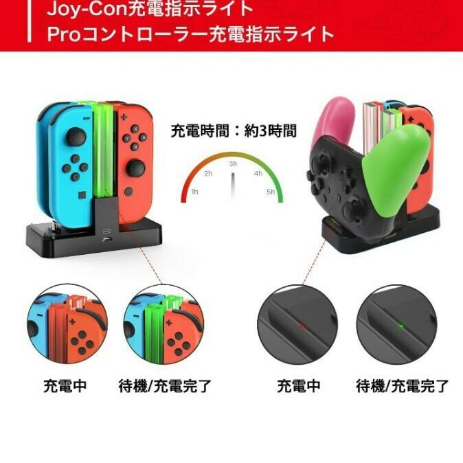 Joy-Con Nintendo Switch ジョイコン ニンテンドースイッチ