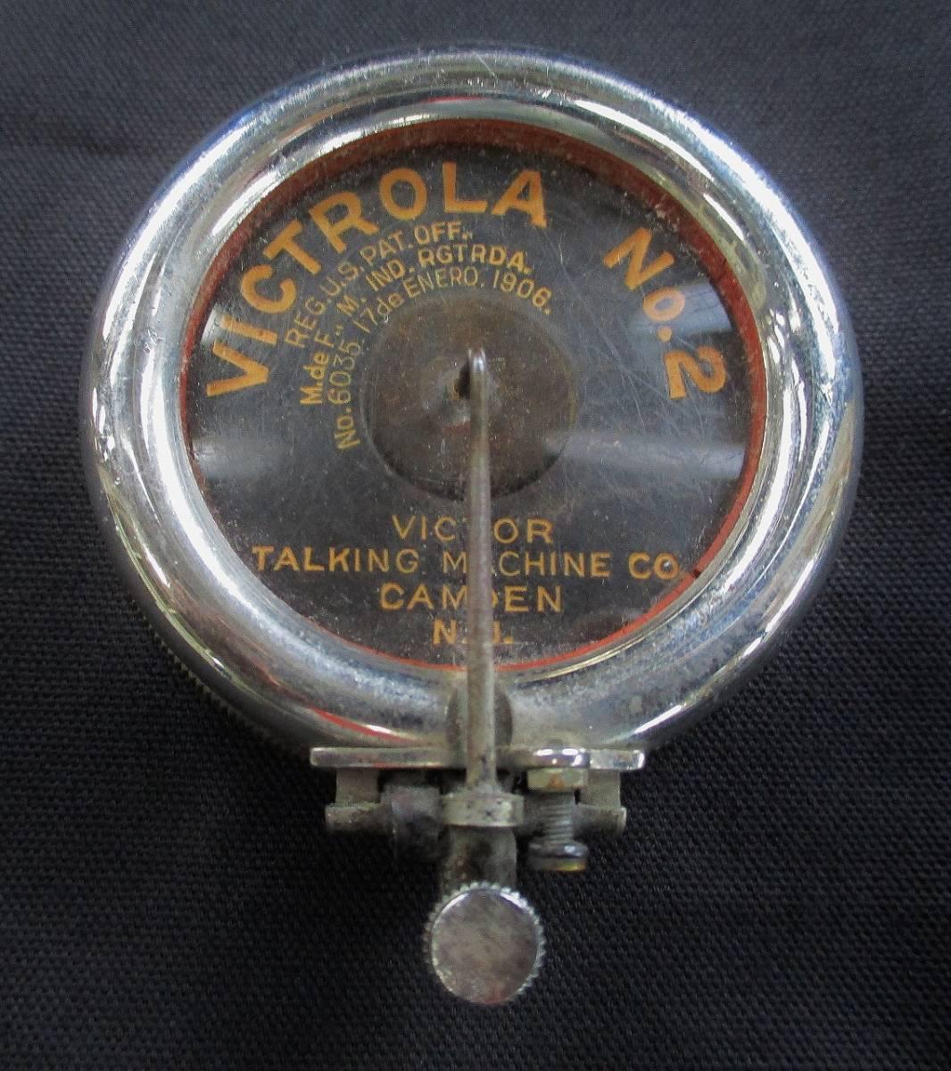 ビクター蓄音機のサウンドボックス VICTROLA NO2 送料は全国一律レターパックプラス 520円