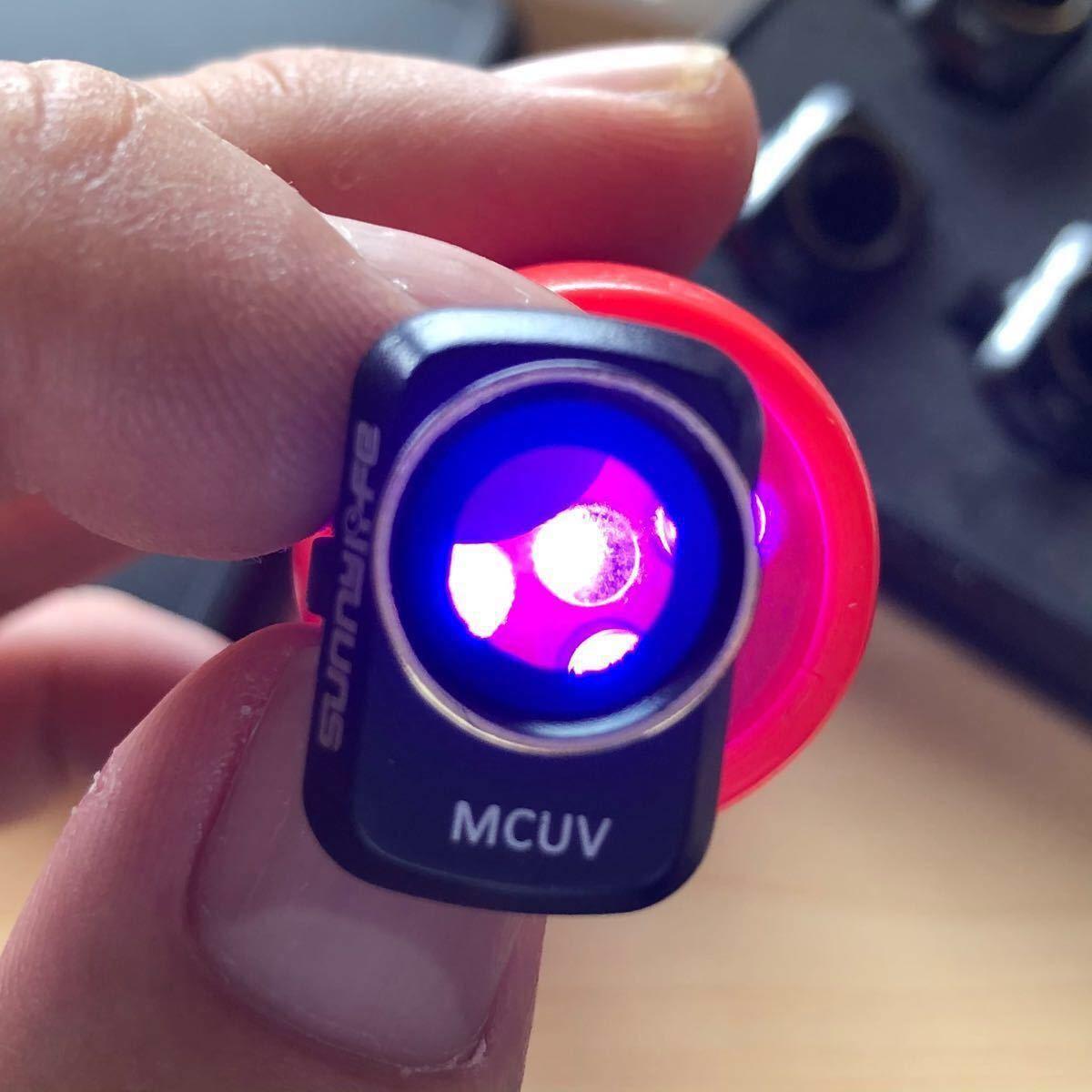 ラス1☆MCUV紫外線カットフィルタ ★Mavic Mini ★DJI MINI 2 ジンバルカメラ対応