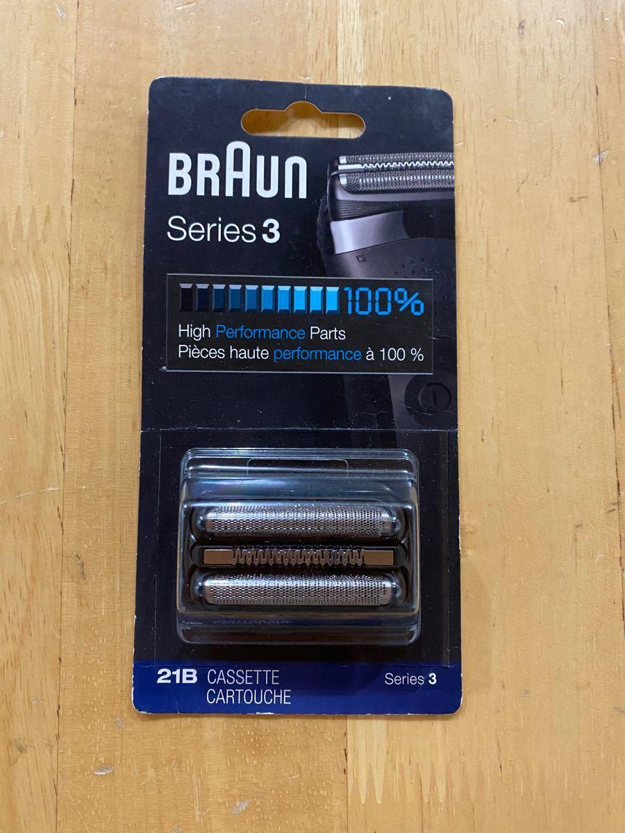 いいもの1126さん 専用ページ ブラウンシェーバー BRAUN 替刃 シリーズ3  2点