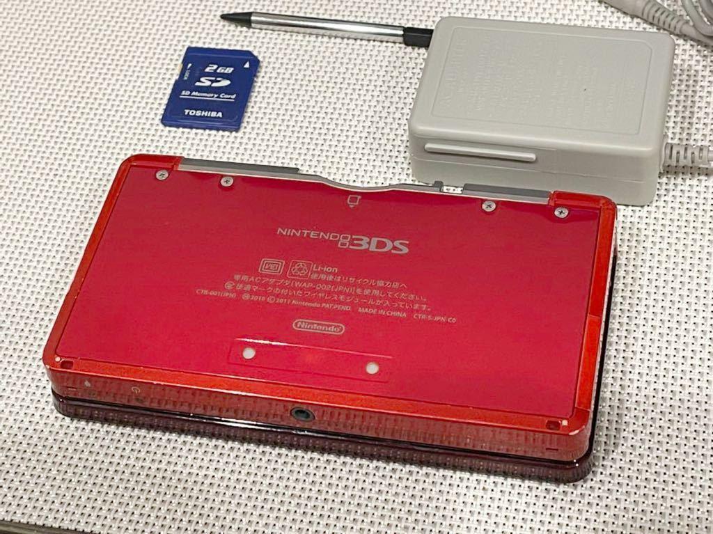 ニンテンドー3DS フレアレッド 本体動作品 送料無料 Nintendo 任天堂