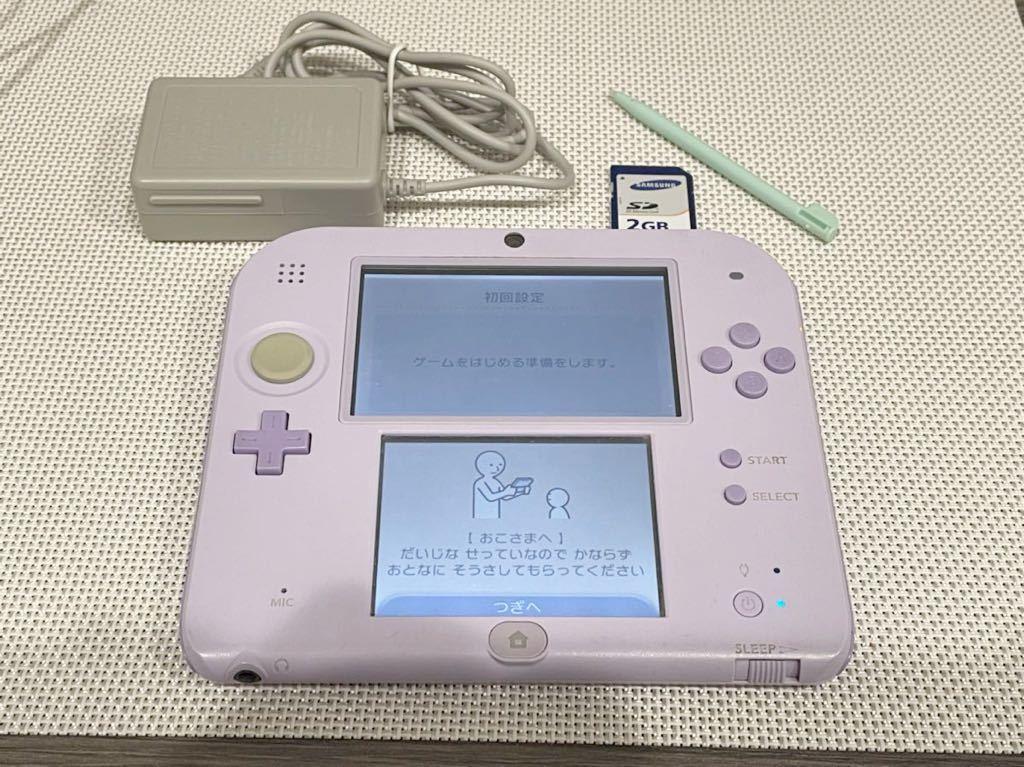ニンテンドー2DS ラベンダー 本体動作品 送料無料 Nintendo 任天堂 付属品付き