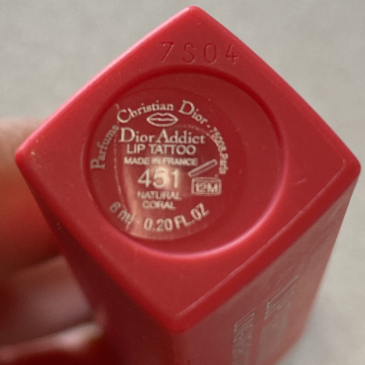 Dior ディオール アディクト リップティント リップタトゥー 451