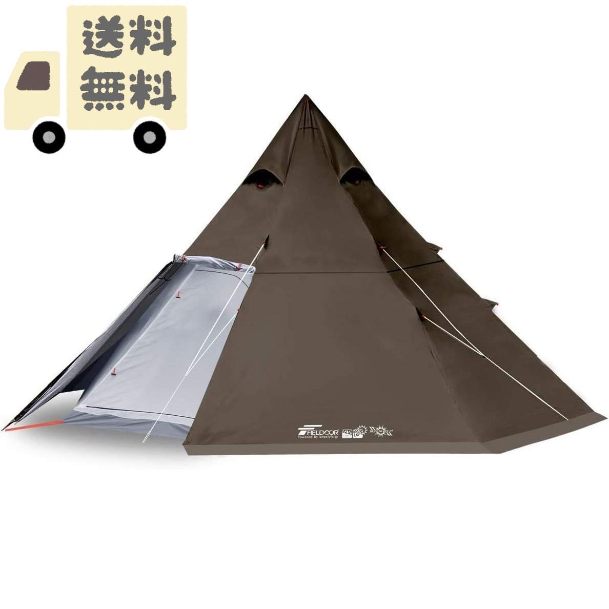 FIELDOOR ワンポールテント 4人用 5m×5m×2.8m ボルドー 家族 テント キャンプ ピクニック 花見 BBQ