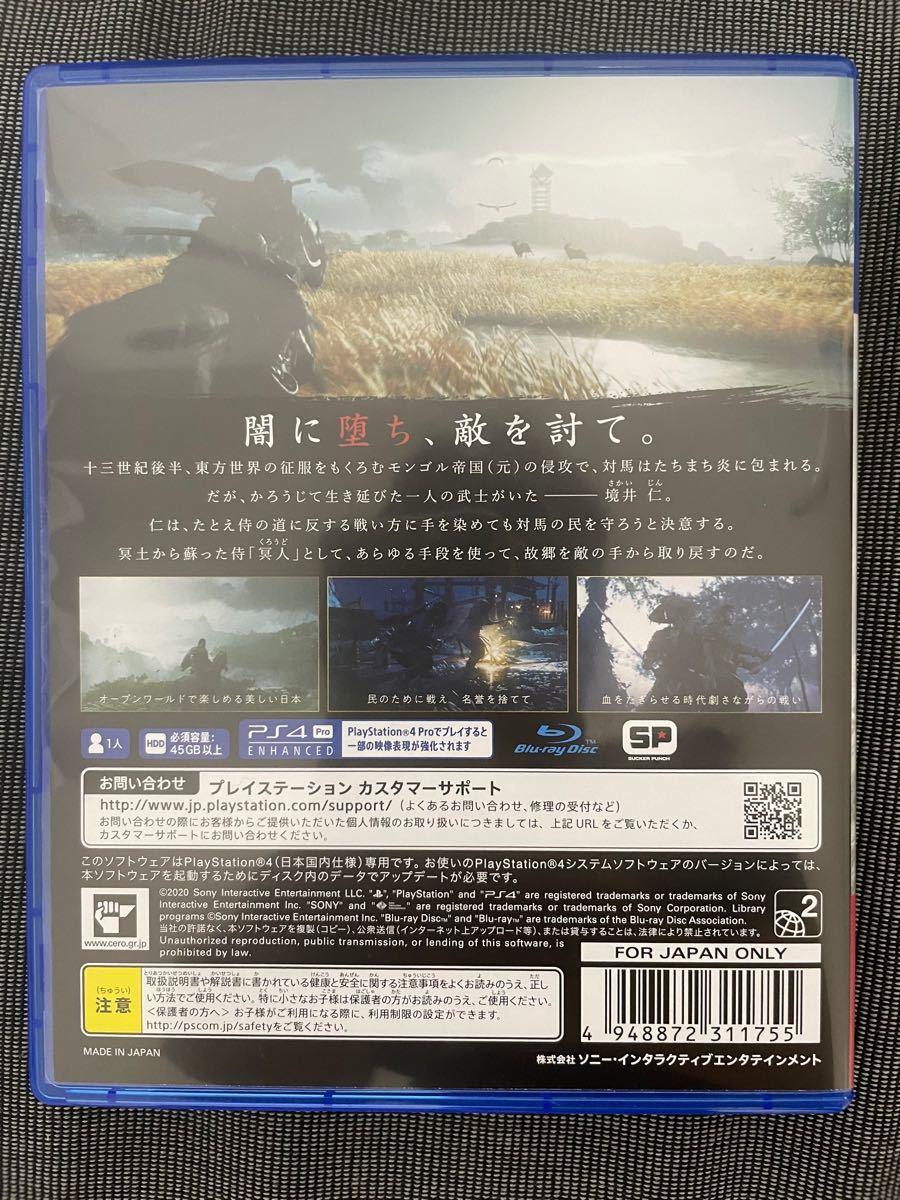【PS4】 Ghost of Tsusima ゴーストオブツシマ