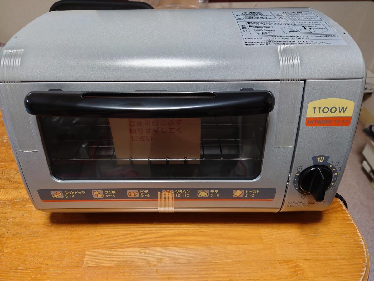 未使用 日立オーブントースター TO-G35 シルバー