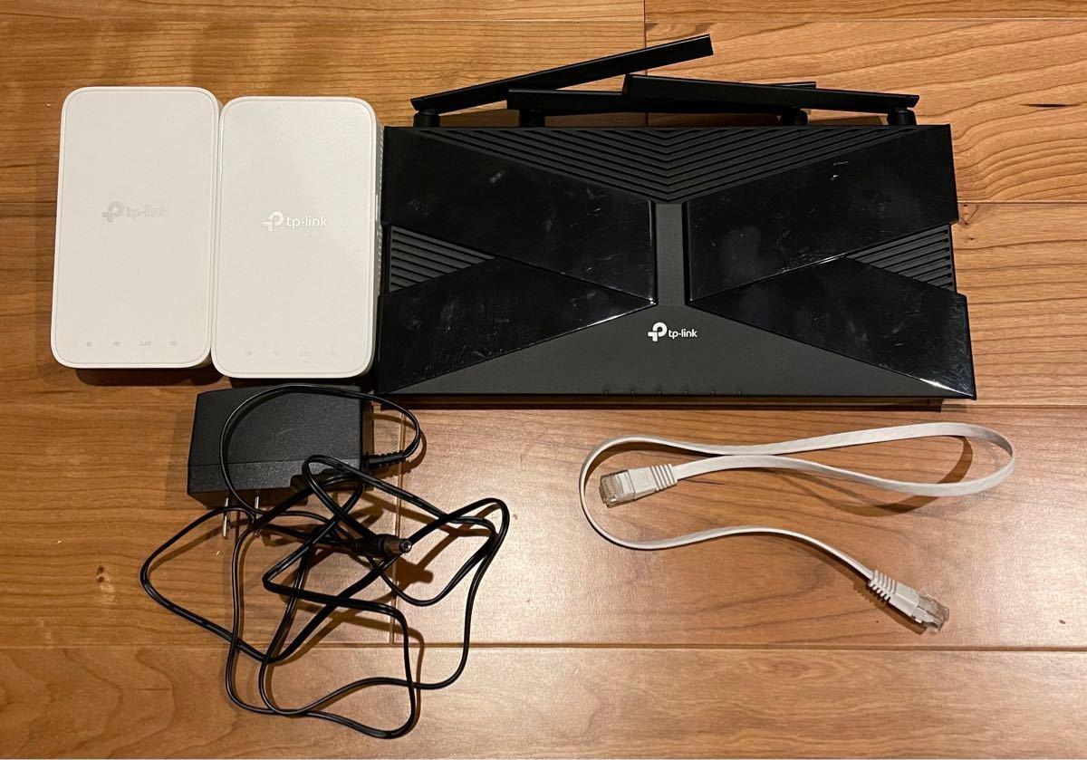 TP-Link Archer AX20 無線LANルーター RE300 中継機 2台