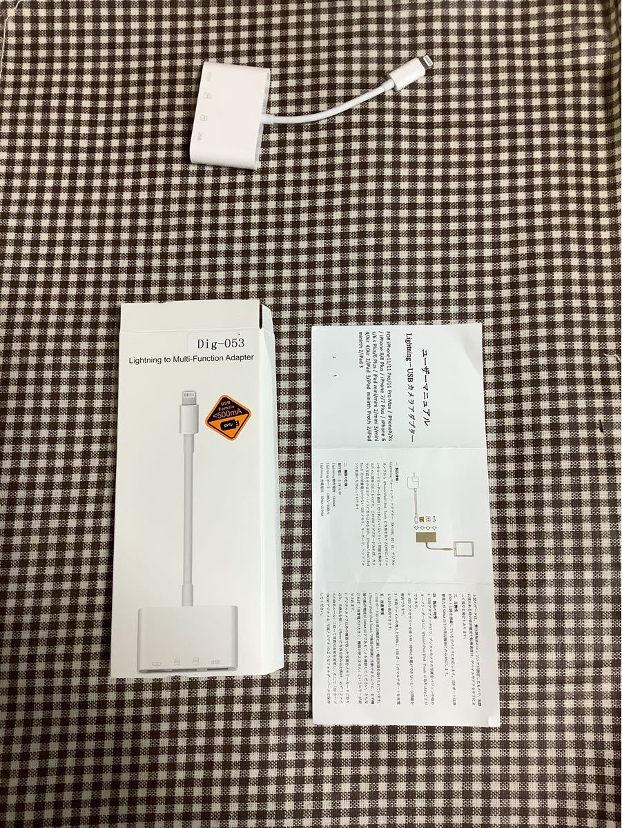 SDカードリーダー iPhone iPad 専用 USBポート付き Lightning 4in1 SD TFカード カメラリーダー