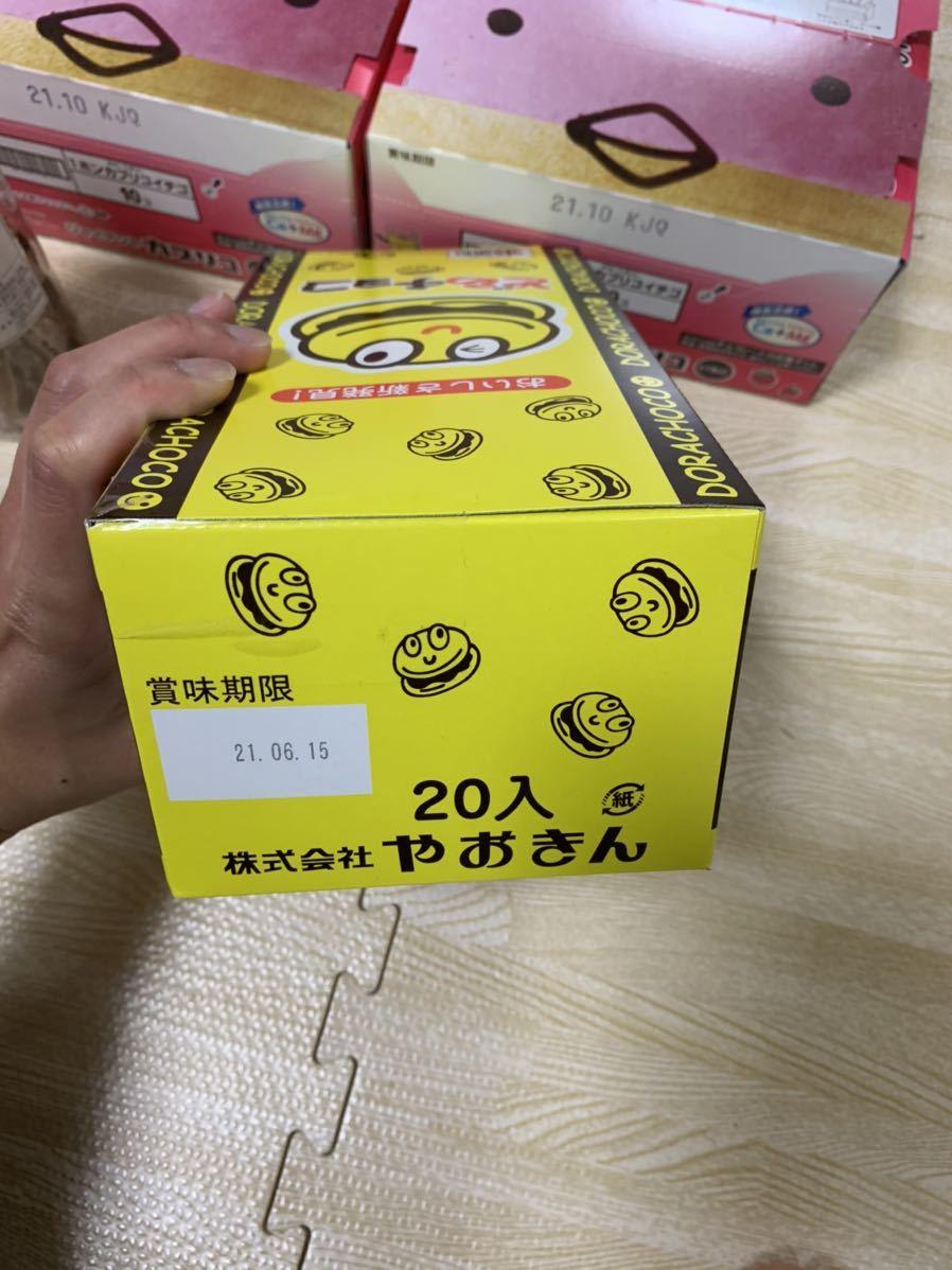 お菓子詰め合わせ_画像6