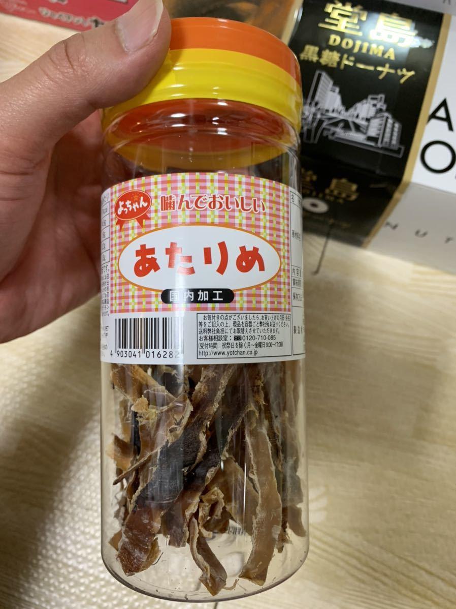 お菓子詰め合わせ_画像9