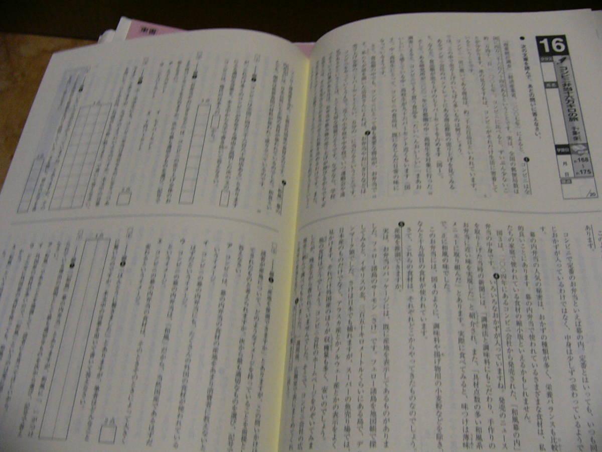中学国語ワーク 17点まとめて/iワーク iワークドリル シリウス21 問題集 確認テスト _画像4