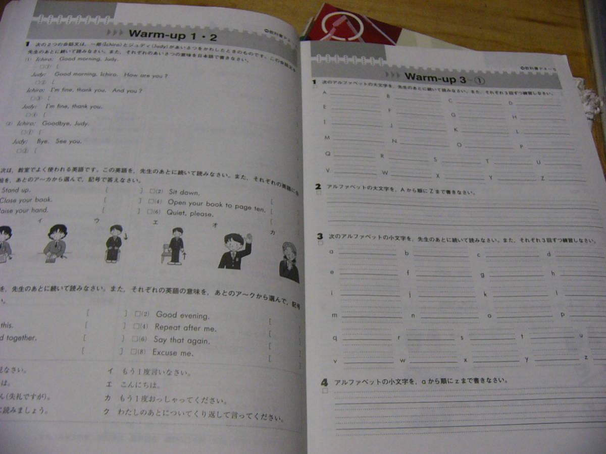中学英語ワーク 11点まとめて/英語 中学生ワーク 東京書籍教科書参考_画像3