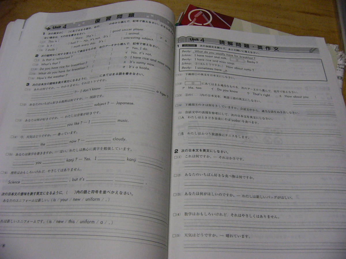 中学英語ワーク 11点まとめて/英語 中学生ワーク 東京書籍教科書参考_画像4