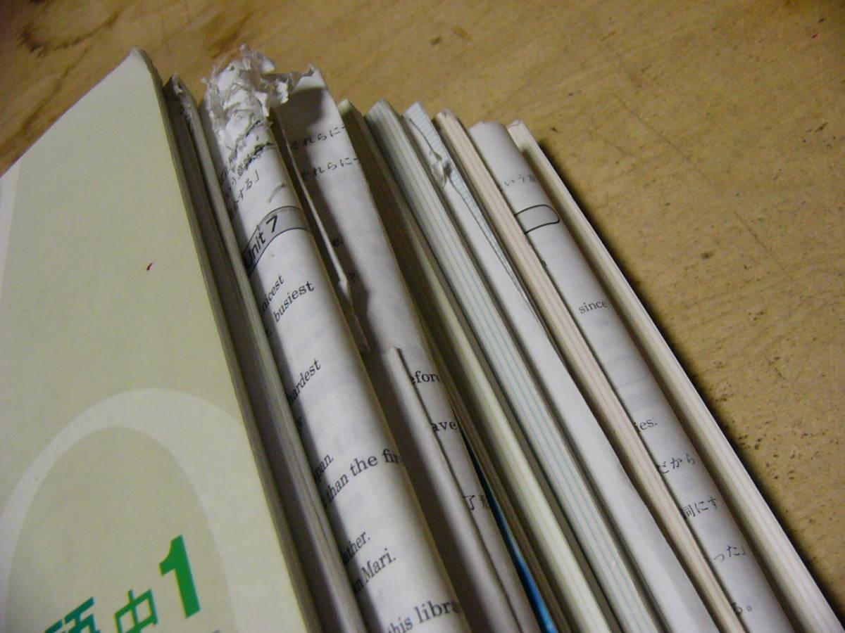 中学英語ワーク 11点まとめて/英語 中学生ワーク 東京書籍教科書参考_画像6