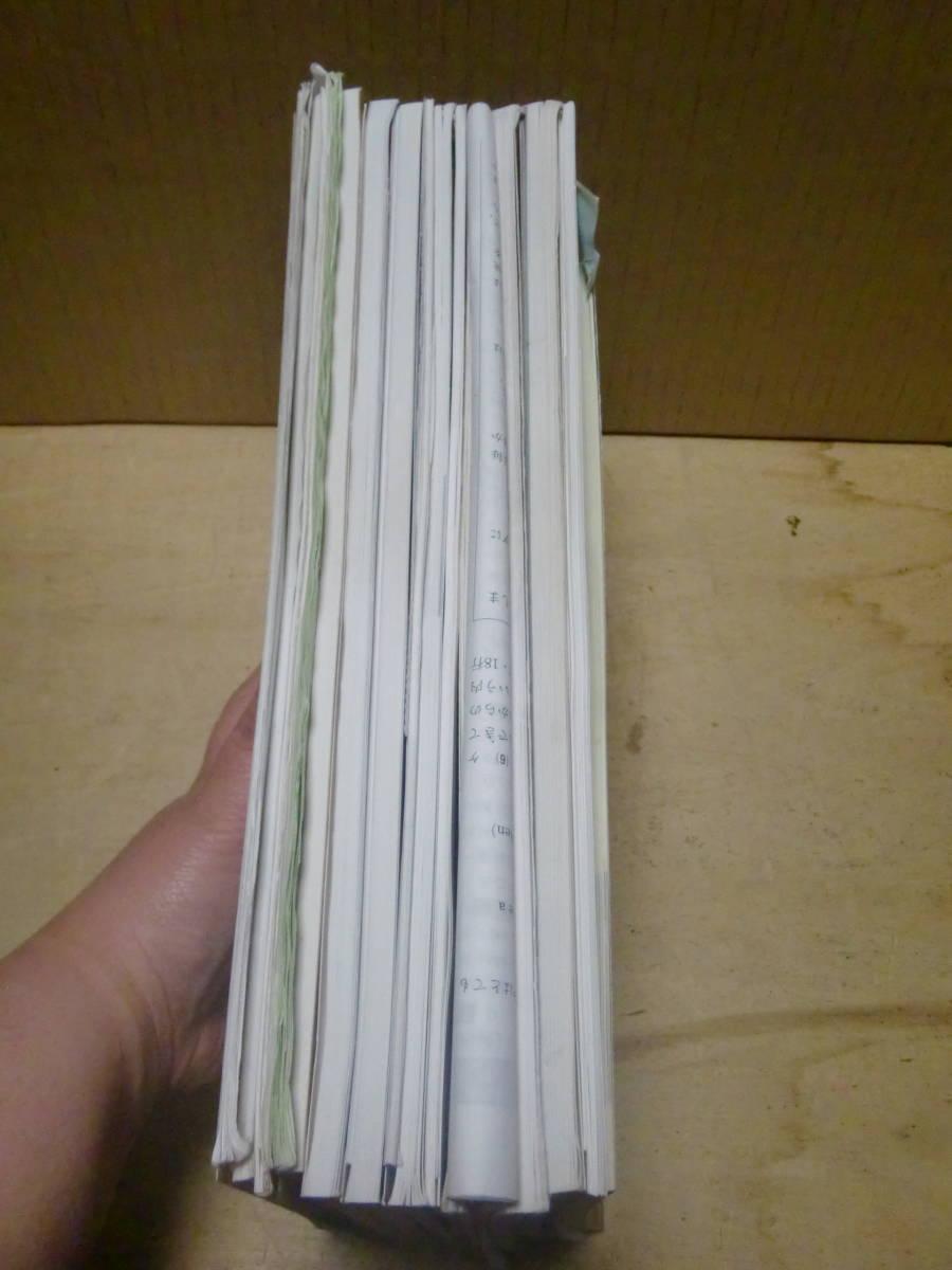 中学 英語 問題集 10冊まとめて / 精選全国高校入試問題集 NEW BASIC 中1 中2 中3 教科書 参考書_画像3
