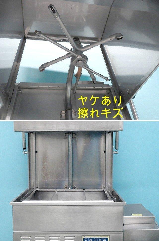 サニジェット 食器洗浄機 W887×D760×H1370 SD113GSAH 2011年 三相200V&都市ガス ブースター付 西日本専用60Hz 厨房/商品番号:210415-Y2_画像3