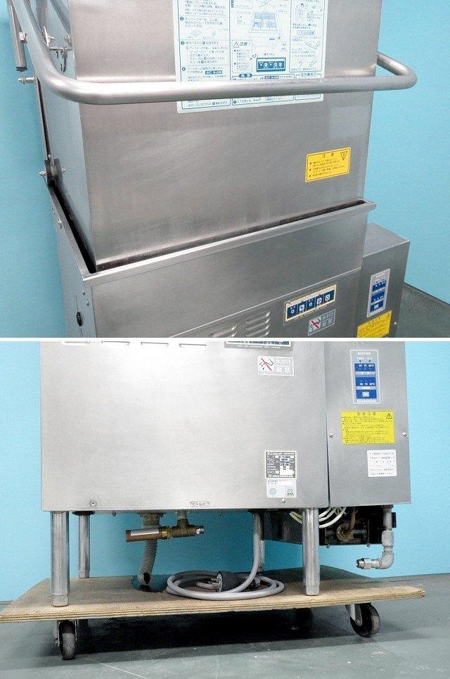 サニジェット 食器洗浄機 W887×D760×H1370 SD113GSAH 2011年 三相200V&都市ガス ブースター付 西日本専用60Hz 厨房/商品番号:210415-Y2_画像7