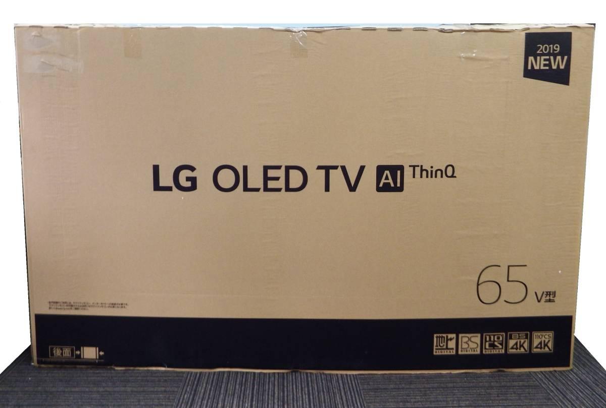 【1円スタート!!】新品 2019年製 有機ELテレビ LG 65V型 OLED65E9PJA 4K対応 BS・CS 4Kチューナー内蔵 YouTube【M04C05】_画像1