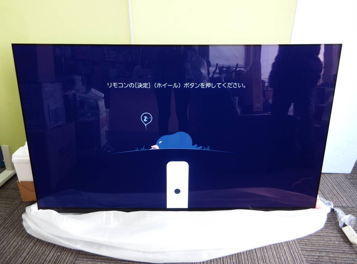 【1円スタート!!】新品 2019年製 有機ELテレビ LG 65V型 OLED65E9PJA 4K対応 BS・CS 4Kチューナー内蔵 YouTube【M04C05】_画像2