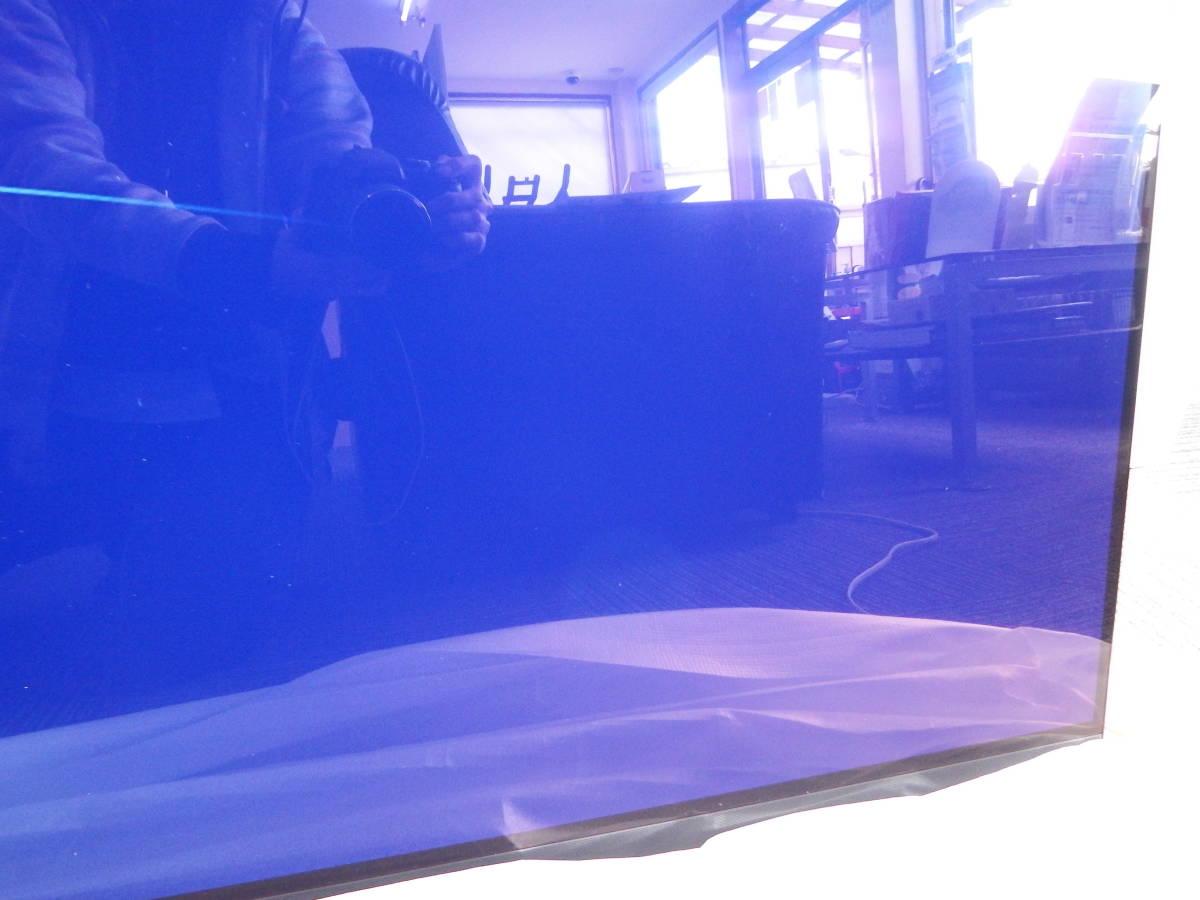 【1円スタート!!】新品 2019年製 有機ELテレビ LG 65V型 OLED65E9PJA 4K対応 BS・CS 4Kチューナー内蔵 YouTube【M04C05】_画像5