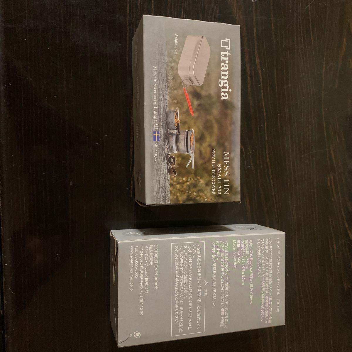 trangia(トランギア) メスティン レッドハンドル TR-310商品です。新品2個