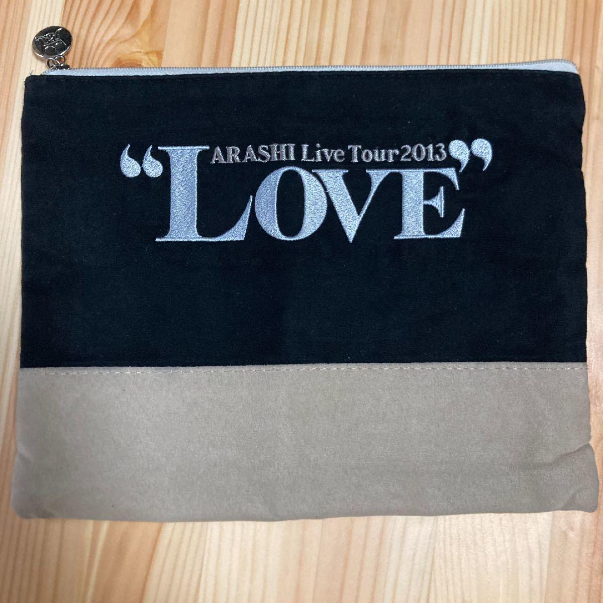 嵐 ARASHI 公式グッズ LOVE ポーチ