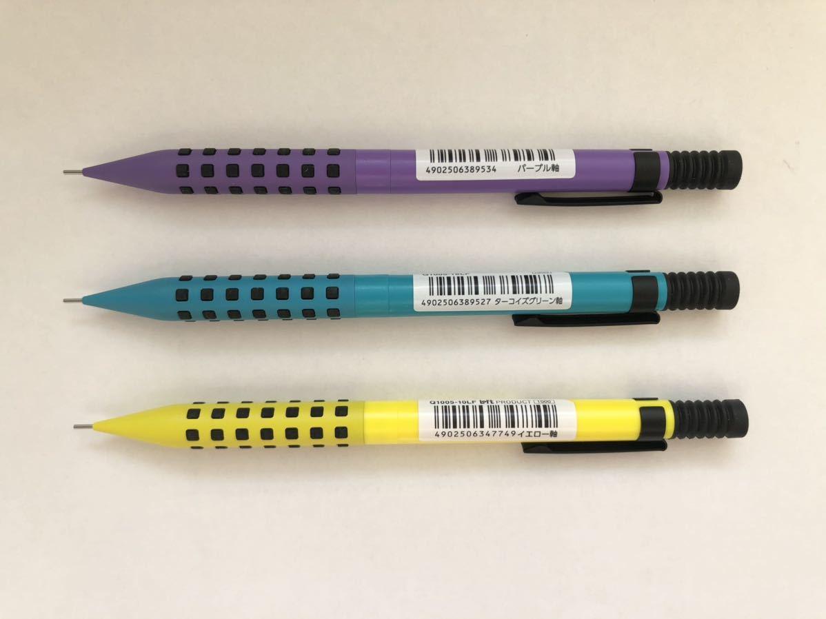 新色パープル ターコイズグリーン イエロー 新品スマッシュ ロフト限定カラー3本 LOFT シャープペンシル シャーペン 0.5mm ぺんてる 未使用_画像3