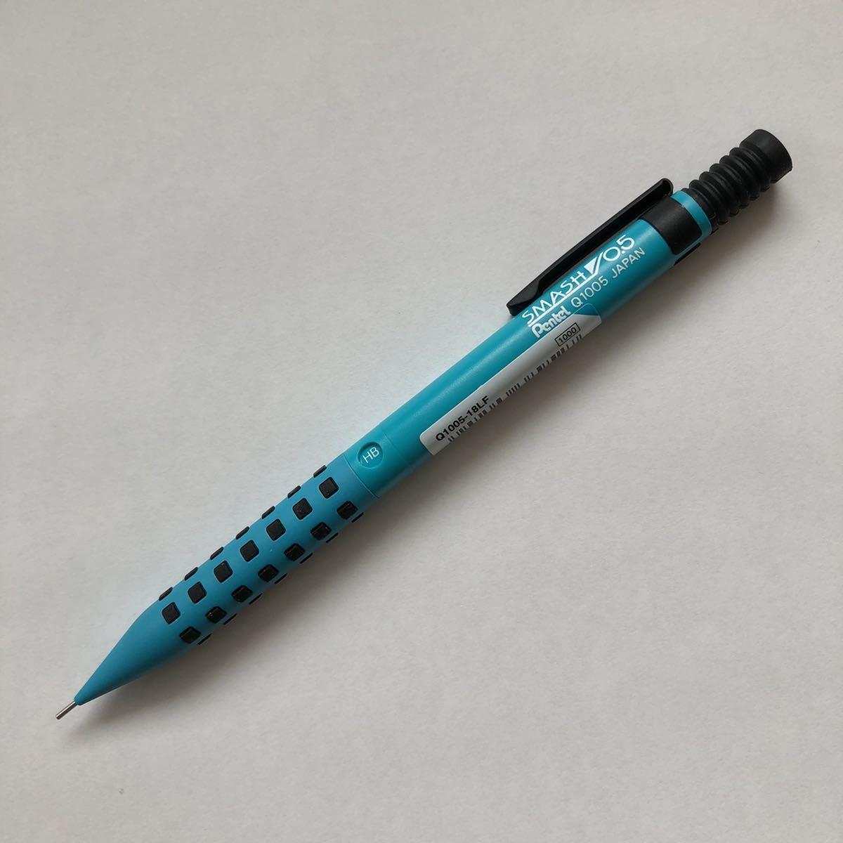 送料無料 新色パープル ターコイズグリーン 新品スマッシュロフト限定カラー2本 LOFT シャープペンシルシャーペン0.5mmぺんてる未使用_画像3