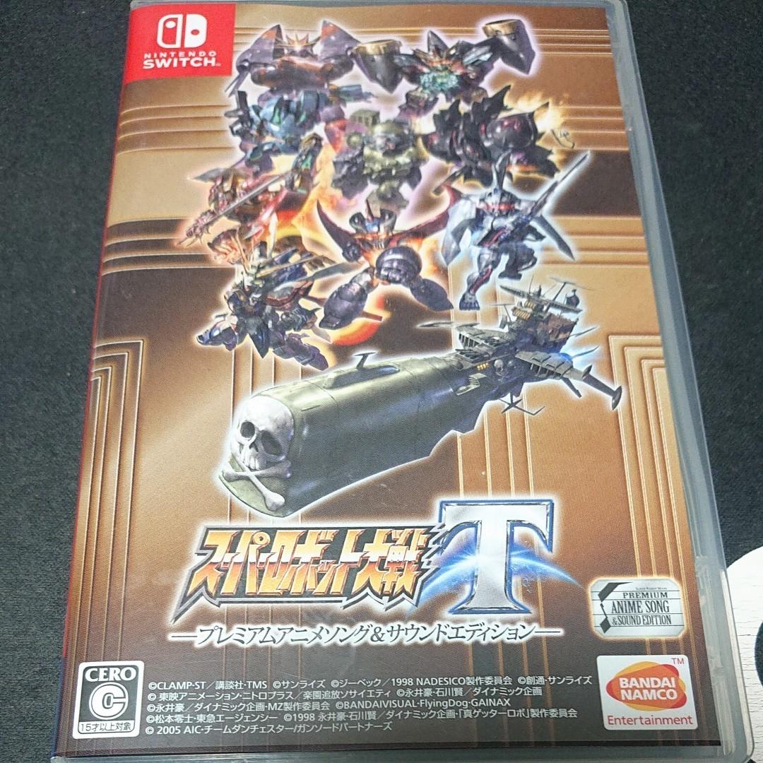 スーパーロボット大戦T プレミアムアニメソング&サウンドエディション Nintendo Switch