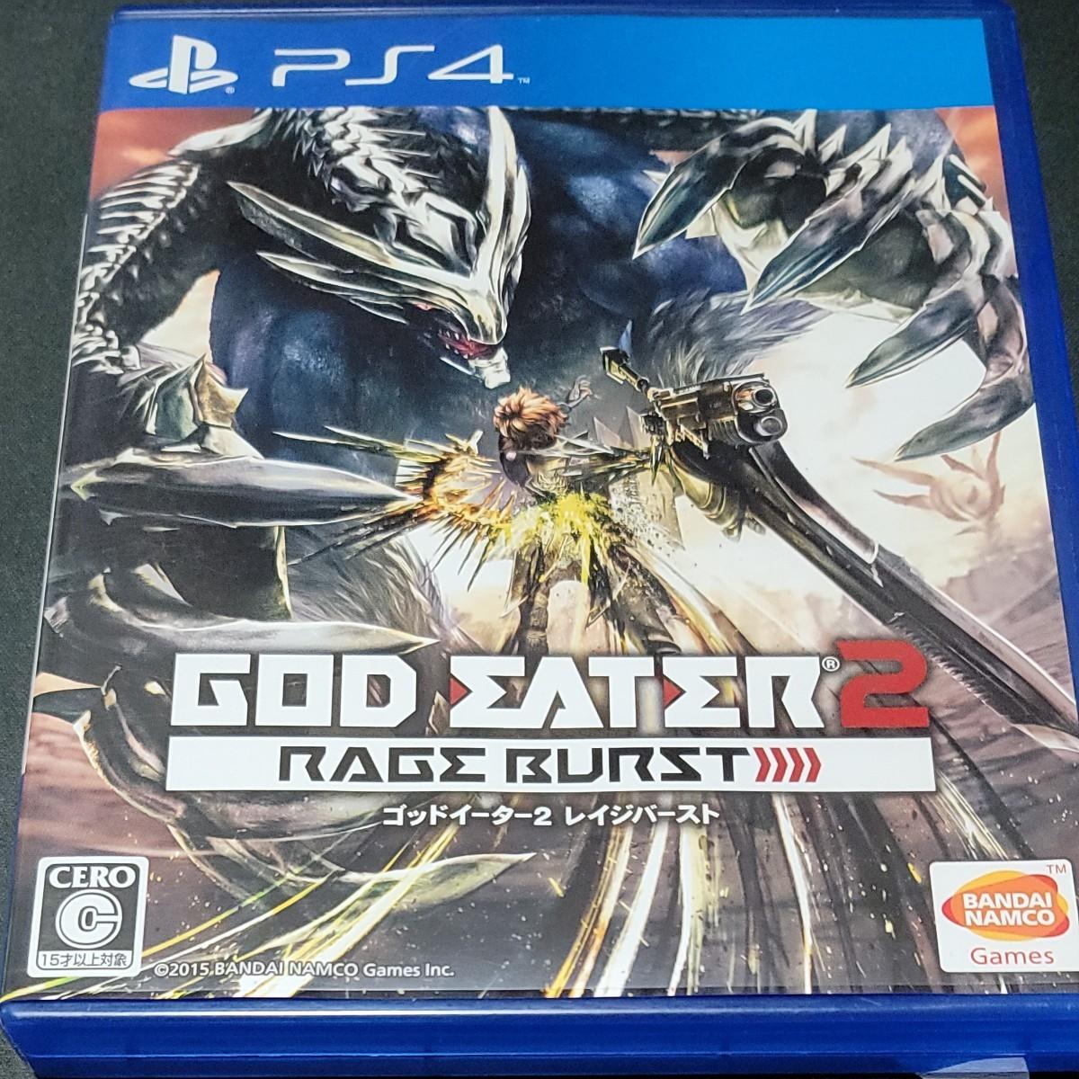 ゴッドイーター2レイジバースト GOD EATER RAGE BURST PS4